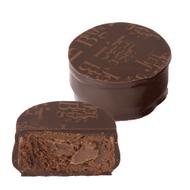Chocolat Jeff de Bruges - Palet JB noir